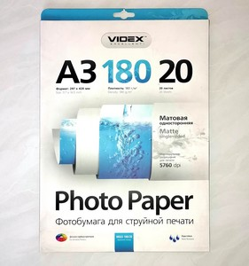 Фотобумага  А-4 LOMOND (230g.) Matte 50 листов