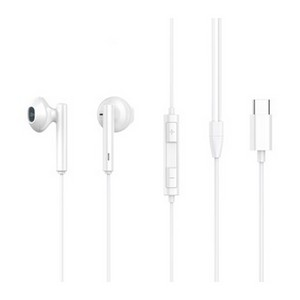 Наушники + микрофон HAVIT HV-H607d Yellow