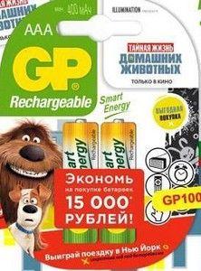 Аккумулятор  GP R03 Ni-Mh ( 400 mAh ) Pets
