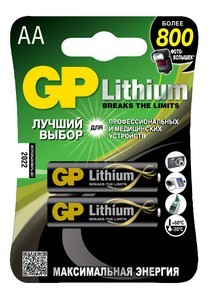 Эл. питания GP 15LF Litium (Blister) (15LF-2U2) 1,5В 2900mAh
