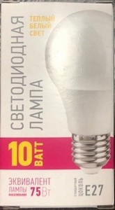 Лампа GE  15P1/CL/E14 (для холодильника)