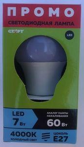 Лампа GE 60C1/CL/E27 (ДС 60Вт)