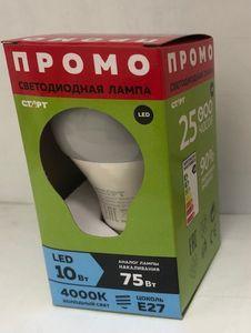 Лампа GE  60R63/E27 (R63 60Вт)
