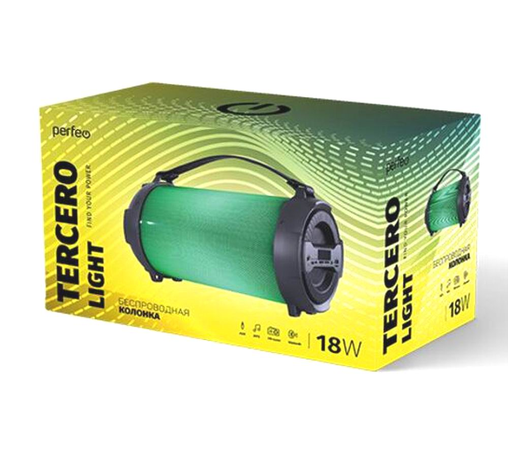 Акустика 2.1 Perfeo MODERN Bluetooth/MP3/FM/Aux/ПДУ (15W+2x10W)  (PF-5225)