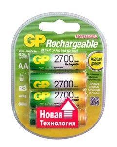 Купить Аккумулятор GP R6 Ni-Mh ( 2700 mAh ) Blister 4 шт. в интернет магазине ЧАС с доставкой по Севастополю и Крыму. Приобрести Аккумулятор GP R6 Ni-Mh ( 2700 mAh ) Blister 4 шт. по выгодной цене можно в одном из наших магазинов или сделав заказ на сайте.  Возможна доставка заказов любой ТК по всей территории России.