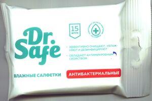 Купить DR SAFE салфетки для рук антибактериальные в интернет магазине ЧАС с доставкой по Севастополю и Крыму. Приобрести DR SAFE салфетки для рук антибактериальные по выгодной цене можно в одном из наших магазинов или сделав заказ на сайте.  Возможна доставка заказов любой ТК по всей территории России.