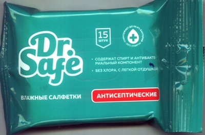 Купить DR SAFE салфетки для рук антисептические с ментолом в интернет магазине ЧАС с доставкой по Севастополю и Крыму. Приобрести DR SAFE салфетки для рук антисептические с ментолом по выгодной цене можно в одном из наших магазинов или сделав заказ на сайте.  Возможна доставка заказов любой ТК по всей территории России.