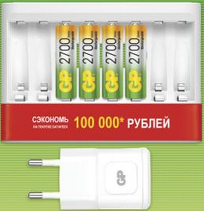 Купить ЗУ GP U811GS270AAHC-2CR4  (8XR6, R03) в интернет магазине ЧАС с доставкой по Севастополю и Крыму. Приобрести ЗУ GP U811GS270AAHC-2CR4  (8XR6, R03) по выгодной цене можно в одном из наших магазинов или сделав заказ на сайте.  Возможна доставка заказов любой ТК по всей территории России.