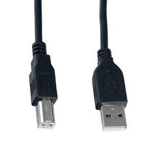 Купить Кабель USB (A) шт.- USB (B) шт. 3.0м  (для принтера)  Perfeo  U4103 в интернет магазине ЧАС с доставкой по Севастополю и Крыму. Приобрести Кабель USB (A) шт.- USB (B) шт. 3.0м  (для принтера)  Perfeo  U4103 по выгодной цене можно в одном из наших магазинов или сделав заказ на сайте.  Возможна доставка заказов любой ТК по всей территории России.