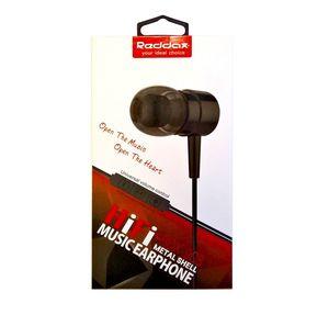 Купить Гарнитура для телефона Reddax RDX-908  (чёрные) в интернет магазине ЧАС с доставкой по Севастополю и Крыму. Приобрести Гарнитура для телефона Reddax RDX-908  (чёрные) по выгодной цене можно в одном из наших магазинов или сделав заказ на сайте.  Возможна доставка заказов любой ТК по всей территории России.