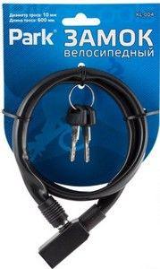 Купить Замок велосипедный Park KL-004 в интернет магазине ЧАС с доставкой по Севастополю и Крыму. Приобрести Замок велосипедный Park KL-004 по выгодной цене можно в одном из наших магазинов или сделав заказ на сайте.  Возможна доставка заказов любой ТК по всей территории России.